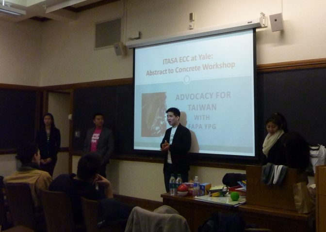 Taiwan is Not a Country – Opening at ITASA ECC 2014